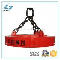 China Lifting Scraps, Steel Plate Welded Lifting Magnet Factory on sale