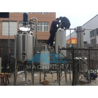 Wholesale Pilot Test Compact High Efficiency Triple-Effect Falling Film Evaporator from china suppliers