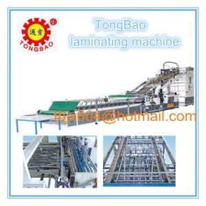 China board paper laminating machine price on sale
