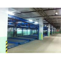 Wholesale QDMY-P2 2 Floors Basement Auto Parking Equipment China Manufacturer for Car Parking from china suppliers