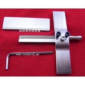 AB Kabbah Lock Rock Opening Tool