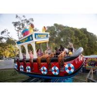 Wholesale Adjustable Speed Rockin Tug Ride , Pirate Ship Fair Ride For Children And Adults from china suppliers