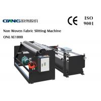 China PLC Controller Slitter And Rewinder Machine High Accuracy 240 m / min Slitting Speed on sale