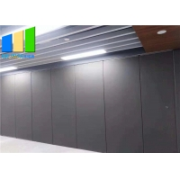 Wholesale Auditorium Movable Portable Hotel Acoustic Folding Partitions Singapore from china suppliers