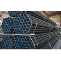 Wholesale API 5L catrbon seamless steel pipe from china suppliers