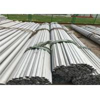 Wholesale ASTM B622 ASME SB622 Hastelloy C276 UNS N10276 Nickel Alloy Seamless Pipe from china suppliers