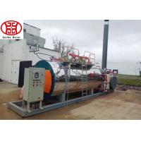Wholesale Horizontal Packaged steam boiler price list with steam capacity 1ton, 2ton, 3ton from china suppliers
