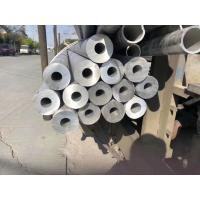 """Wholesale SUS 310S 2"""" Sch.160 SMLS ASTM A312 TP310S Stainless Steel Tubing from china suppliers"""