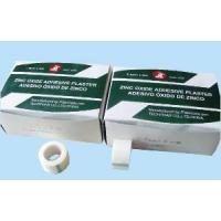 China Adhesive Plaster / Surgical Tape / Non-Woven Tape (BL-058) on sale