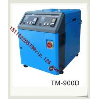 China China Dual Stage Oil Mould Temperature Controller OEM Manufacturer/ Oil Type MTC on sale