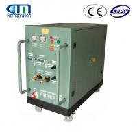 China R22 R134A Industrial Refrigerant Recovery Recycling Machine with CFC / HCFC / HFC Refrigerants on sale