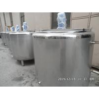Wholesale Food Sanitary Stainless Steel Steam Heating Cheese Vats Milk Vat Milk Chilling Vat Milk Cooling Vat Yogurt Vat from china suppliers