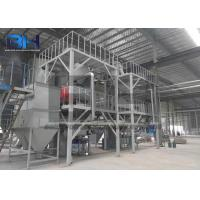 Wholesale 5 - 8 T/H Dry Mortar Production Line For Wall / Floor Tile Adhesive Mortar from china suppliers