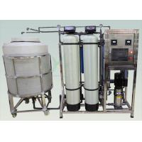 China 500Lph Ultrapure Water System , 5 Stage Reverse Osmosis Water Filter System on sale