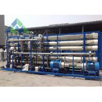 Wholesale Industrial Ro Seawater Desalination Plant With UV Light Sterilizer Heavy Weight from china suppliers