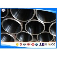 Wholesale St52 Carbon Steel Honed Tube For Hydraulic Cylinder Wall Thickness 2-40 Mm from china suppliers