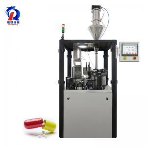 Pharmacy Capsule Filling Machine Hard Gelatin Powder Filling Capsule Machine