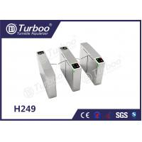 Wholesale 1.5mm stainless steel  high integrated  speed flap barrier gate  5 pairs of infrared sensors from china suppliers