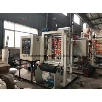 Wholesale High Output Blown Film Extrusion Line 0.005 - 0.10mm Single Sided Thickness from china suppliers