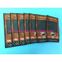Wholesale Zipper Cigar Packaging Pouch Moisturizing And Fresh - Keeping W132x L235mm from china suppliers