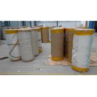 Wholesale opp packing tape jumbo roll from china suppliers