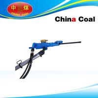 Wholesale Air-leg Rock Drill from china suppliers