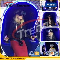 Wholesale 720 Degree Immersion Helmet 9D Virtual Reality Simulator Chair For Shopping Mall from china suppliers
