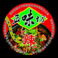 Wholesale custom printed food labels from china suppliers