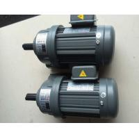 Variable speed micro helical gear motor shaft mounted for Variable speed gear motor