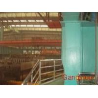 Sell DNV A460,  D460,  E460,  F460,  DNV steel plate