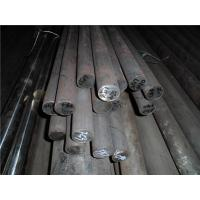 Wholesale Stainless Steel 2205 Duplex Bar Round Rod  Alloy 2205 F51 Steel Round Bar S31803 Duplex Bar from china suppliers