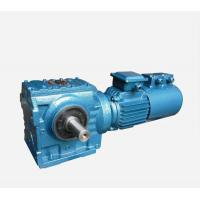 Wholesale Horizontal Worm Speed Reducer Easy Mounted HBS190 - 240 Housing Hardness from china suppliers