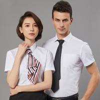 Wholesale Spring Fashion Button Down Custom Business Shirts White Short Sleeve 100% Cotton from china suppliers
