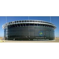 Wholesale Smooth Glass - Fusedd - To - Steel Tanks As Grain Storage Silos For Corn And Seeds Storage from china suppliers