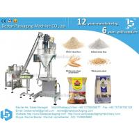 Wholesale Chinese factory price automatic packing machine for powder flour 500g to 5kgs from china suppliers