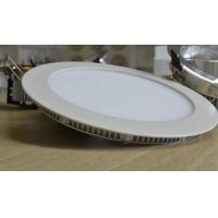 Wholesale SMD2835 200V 12W Suspended Ceiling LED Panel Light Energy Saving from china suppliers