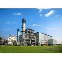 Wholesale Heavy Fuel Oil Electric Gas Fired Thermal Power Plant Low Emission Eco Friendly from china suppliers