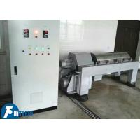 Wholesale High Efficiency Industrial Continuous Centrifuge , Stainless Steel Dehydrator Equipment from china suppliers