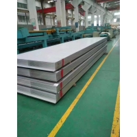 Wholesale Flat UNS S31050 310MoLN 6mm 725LN Inox Plate from china suppliers