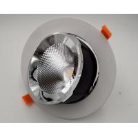 Wholesale 50w 5000lm LED Gimbal Downlight With External Isolated Driver 230mm Cutout 210mm Rotatable from china suppliers