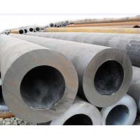 Wholesale 5''thick wall seamless carbon steel pipe from china suppliers