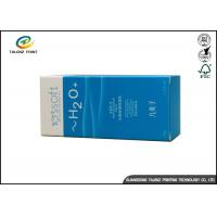 Buy cheap OEM Sliver Paper Packaging Box For Essence / Perfume / Empty Cigarette Pack from wholesalers