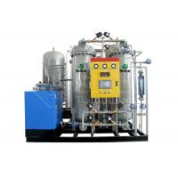 Buy cheap Petrochemical Industry Auxiliary Product Of Oxygen Generator Oxygen Producing from wholesalers