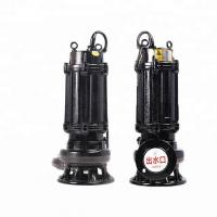 Wholesale Dirty Water Vertical Sewage Pump High Efficiency For Drainage Station from china suppliers