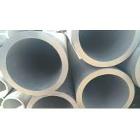 Quality ASTM A790 S32750/2507 Stainless Steel Tube Duplex Stainless Steel S32750 Tube for sale