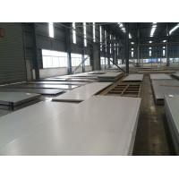 Wholesale 254SMO(00cr20ni18mo6cun)(1.4547) Stainless Steel Sheet / Plate , 1.4547 Plate/EN 1.4547 from china suppliers