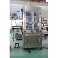 Wholesale Automatica PVC Sleeve Labeling Machine (SPC150) from china suppliers