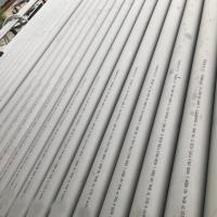 Wholesale 904L Super Austenitic Stainless Steel Seamless Tubing Custom Acceptable from china suppliers
