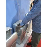Wholesale Aluminium Alloy Hand Dryer (AK2020) from china suppliers