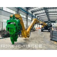 Buy cheap Long Boom Excavator Vibratory Pile Hammer For 6-15 Meter Steel Plate Concrete from wholesalers